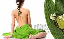 Сауна и релаксиращ масаж на цяло тяло за 18.90лв от Център Beauty&Relax;