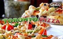 Семейна пица XL за четирима - Пеперони или Прошуто
