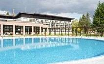 Семейна ваканция с планина и спа, 3 дни Полупансион за двама в Хотел Белчин Гардън