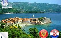 Септември, Будва и Дубровник: 3 нощувки, закуски, вечери, транспорт - 260лв/човек