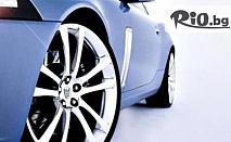 Шофирай сигурно с Център за гуми Тети и Син! Изправяне на алуминиеви и стоманени джанти от 13 до 16 цола - за 14.90лв