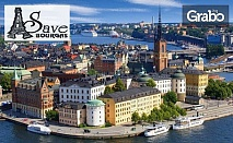 Скандинавия и севера! 10-дневна екскурзия с транспорт и 6 нощувки до Прага, Берлин, Копенхаген, Стокхолм...