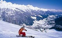 На ски в Алпите - Австрия, с включена лифт карта за над 350 км писти!