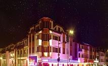 Ски почивка в Банско: 1, 2, 3, 4, 5 или 6 нощувки + закуски + СПА център  в Гранд хотел Банско 4* само за 55 лева
