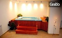 Ски почивка за двама в Банско! 1 нощувка в двойна стая, студио или апартамент