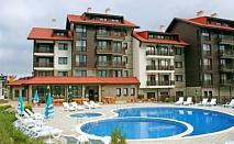 Ски почивка край Банско: 2, 3 или 5 нощувки със закуски и вечери в хотел Balkan Jewel 4* само за 98 лева