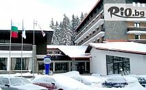 Ски почивка в Пампорово! Нощувка със закуска и вечеря + басейн, фитнес и транспорт до пистите - за 42лв на човек, от Хотел Финландия