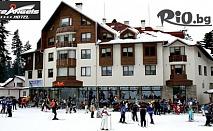 Ски почивка на първа линия на пистите в Боровец! 2 или 3 нощувки за ДВАМА, със закуски и вечери + басейн и СПА, от Хотел Ледени ангели