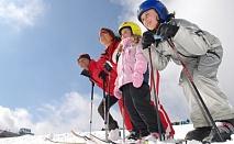 СКИ ваканция в Австрия - eduCARE Hotel 4*, 7 нощувки, закуски, вечери и ЛИФТ КАРТА