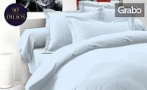 За сладък сън! Спален комплект от микрофибър - единичен, двоен или макси