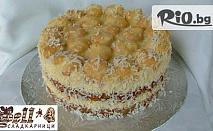 """Сладки изкушения! Торта по избор - Трюфел, Бидермайер или Кокос само за 9.90 лв. от сладкарница """"Бел"""""""