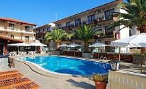 Слънчева ваканция на Ситония, в Simeon Hotel - 5 нощувки със закуски и вечери