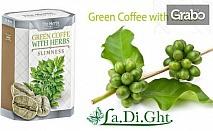 250гр смляно зелено кафе или 200гр зелено кафе с билки за отслабване