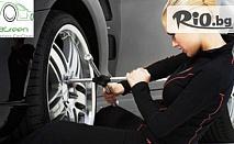 Смяна на летни гуми със зимни - сваляне/качване, монтаж/демонтаж на 2 бр. до 16 цола или на гуми БЕЗ ОГРАНИЧЕНИЕ в цолаж и вид от 11.90 лв, от Автоцентър BGreen