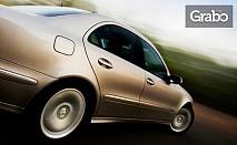 Смяна на съединител на лек автомобил, джип или ван