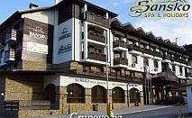 СПА & All Inclusive до 31.10 в разкошния хотел Банско СПА & Холидейз**** само за 38 лв. на ден