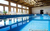 СПА център с минерален басейн, нощувка, закуска и вечеря само за 25.50 лв. в комплекс Green Peace Spa, с. Баня