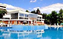 СПА почивка в Хисаря: 2 нощувки на база закуска и вечеря в хотел Хисар 4* само за 138 лева