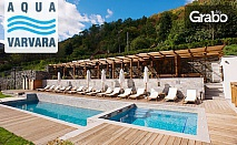 SPA почивка в Родопите! 2 нощувки със закуски и вечери, плюс ползване на басейни с минерална вода