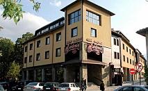 СПА почивка на топ цена в Банско: 2 нощувки на база All inclusive в Парк хотел Гардения 4* само за 82 лева