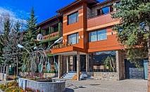 СПА почивка във Велинград: 2 нощувки със закуски + СПА зона в хотел Роял СПА 4* само за 89 лева