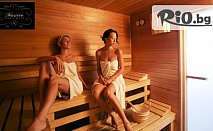 СПА подарък за Коледа! 90 минути релакс с парна баня, сауна и приключенски душ - за един, двама или трима от 13.90 лв, от Beauty andamp;Spa Musitta