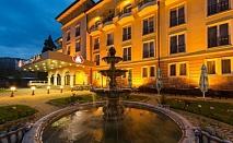 СПА уикенд в Кюстендил: 2 нощувки на база закуска и вечеря + СПА пакет в хотел Стримон СПА Клуб 5* само за 153 лева