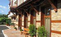 СПА ваканция в с. Баня: 3, 4 или 5 нощувки + закуски в хотел Аквилон СПА - за 87 лева!