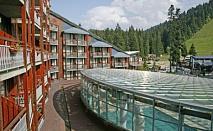 СПА ваканция в Боровец: 1 нощувка на база закуска и вечеря в хотел Рила 4* само за 43 лева