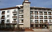 Спа ваканция през седмицата във Велинград, 2 нощувки за двама с минерален басейн в СПА хотел Клептуза