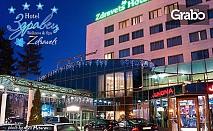 SPA във Велинград! 1 нощувка или 2 нощувки със закуски и вечери