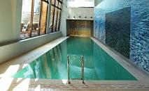 Специална оферта за почивка през май в Боровец: 1 нощувка със закуска + СПА център в хотел Еуфория 4* само за 34 лева