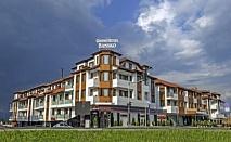 Специално предложение за лятна почивка в Гранд Хотел Банско 4*:  3 или 5 нощувки на база All Inclusive за 129 лв на човек