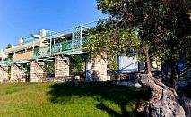 Специално предложение за почивка на Халкидики: 3, 5 или 7 нощувки на база закуска или закуска и вечеря в хотел Daphne Holiday Club 3* за 125 лв