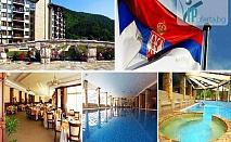 Сръбска вечер със специалното участие на Бобан Здравкович в Балнео СПА Хотел Свети Спас*****, Велинград! Двудневен пакет със закуски и вечери
