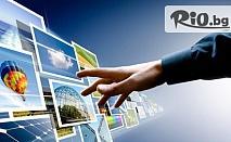 Стани на ти с графичния дизайн! Открий магията на Photoshop CS 6 само за 60.75лв, вместо 135лв, от WebTrend