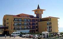 Старт на сезона на първа линия в ТОП хотел, 7 дни All inclusive в  Цезар Палас, Свети Влас