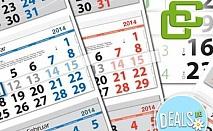 Стенен работен календар с Ваша снимка - 2 или 5 броя от Офис 2