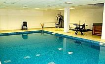 Страхотна цена и незабравимо изживяване в Хотел KAP HOUSE - БАНСКО! НОЩУВКА + ЗАКУСКА + ВЕЧЕРЯ + СПА ЗОНА!