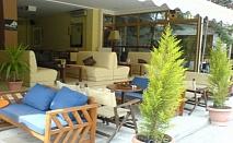 Страхотно ниска цена за почивка на Халкидики през септември и октомври: 3, 5 или 7 нощувки на база закуска и вечеря в хотел Xenios Plaza Hanioti 3* само за 86 лв