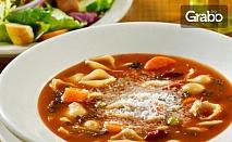 Супа по избор, плюс пилешка пържола с гарнитура по избор
