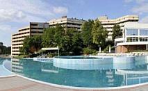 Супер оферта за Спа почивка в Хисаря, 2 нощувки за двама със закуски в СПА хотел Хисар