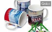Супер подарък! Чаша с ваша любима снимка и дизайн по избор