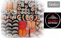Sushi Express вече и с възможност за безплатна доставка! Сет с 24, 34, 60 или 101 хапки!