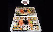 108 суши хапки с пушена сьомга, филаделфия и розова херинга за 31.90лв от Sushi Market
