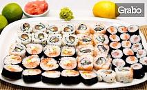 Суши сет с 30, 50 или 84 хапки