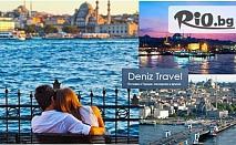 Свети Валентин в Истанбул! 2 нощувки със закуски в хотел 3*, включен автобусен транспорт и посещение на град Одрин + БОНУС - за 119лв на човек, от Дениз Травел