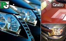 Свежест и за колата! Комплексно измиване на лек автомобил