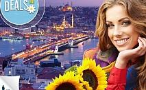 Св.Валентин, 8 март, Турция, Истанбул:2 нощувки със закуски, транспорт, цена на човек