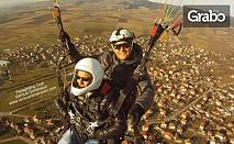 Тандемен полет с двуместен парапланер край София, с HD заснемане